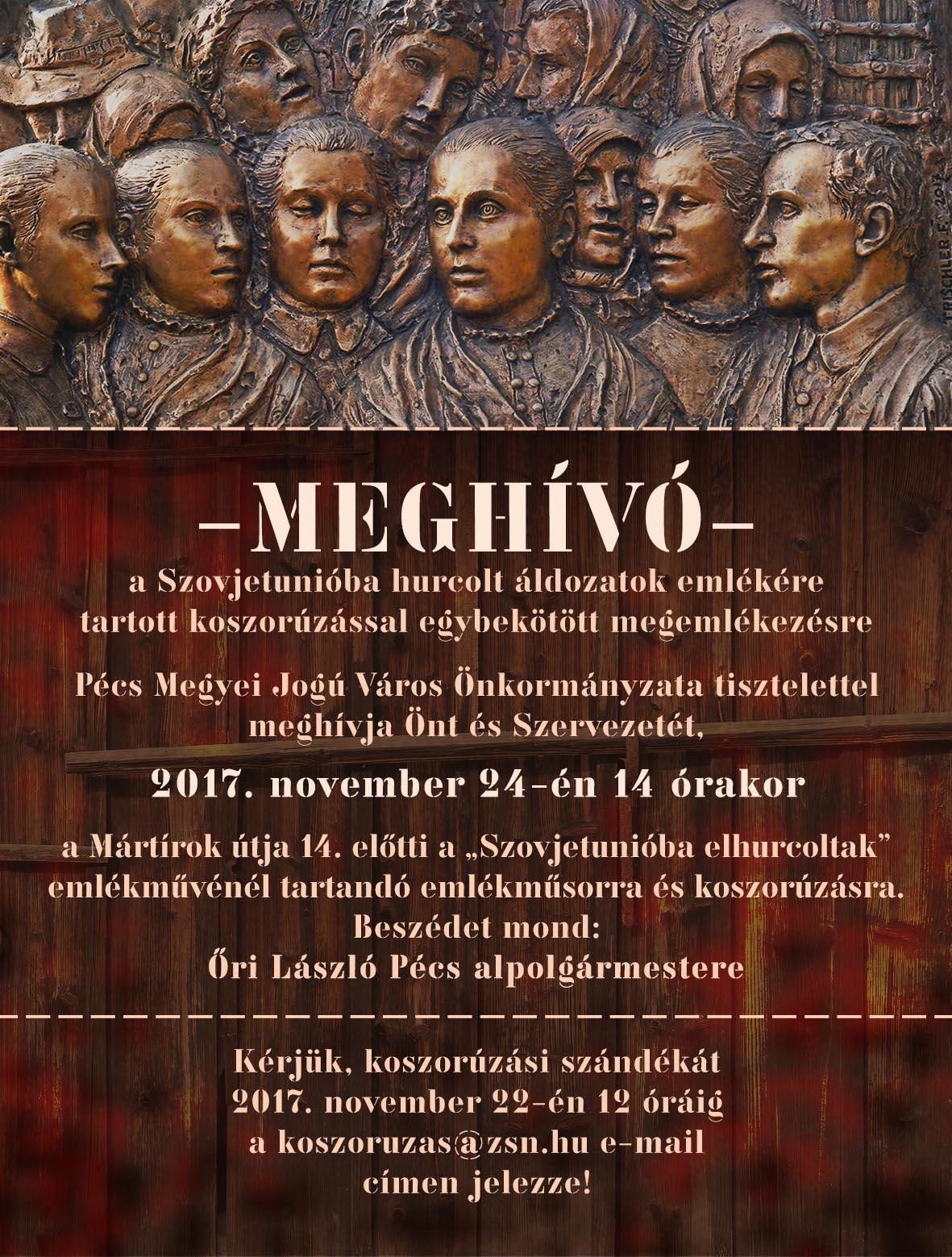 emeghivo_v2